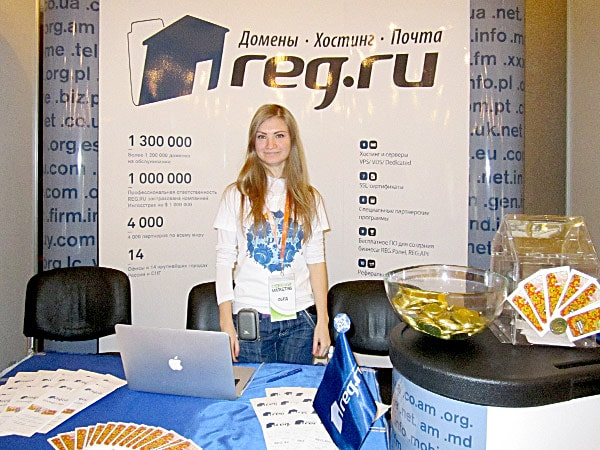 Захарова Ксения, PR-менеджер REG.RU на конференции CyberMarketing 2012