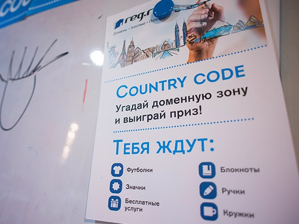 � Country code ����� �������� ��� �������� �������������� ����������� � ��������