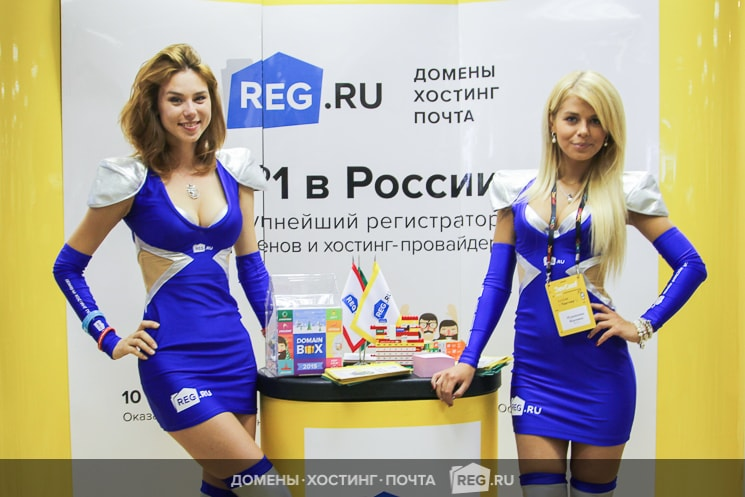 ����� REG.RU � ��������������� REG.RU GIRLS