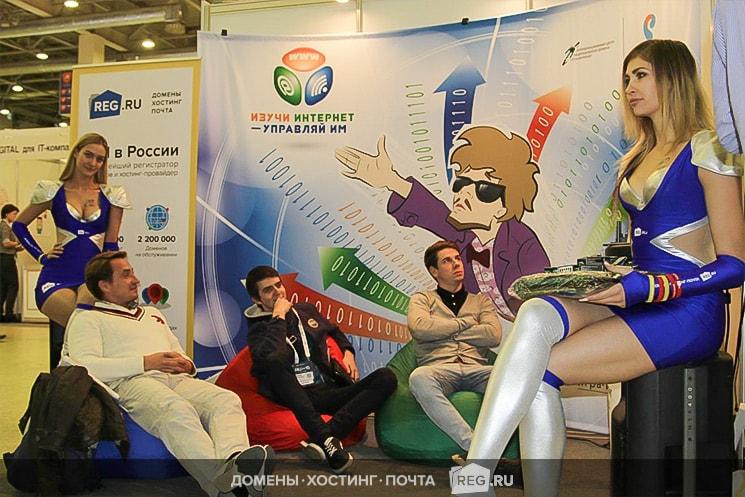 Участие вконкурсе «Изучай Интернет— управляйим!» приняли представители всех поколений современных интернет-пользователей