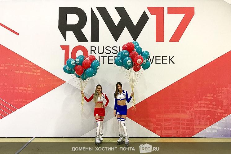 Найти стенд REG.RU всегда просто: стильные REG.RU_Girls, розыгрыши сувениров, много улыбок и захватывающие IT-конкурсы ждут вас!