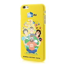 iPhone 6 Cover (yellow)