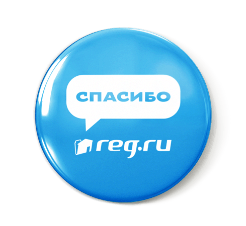 "Badge ∅38mm ""Спасибо"" (Thanks)"