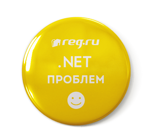 "Badge ∅38mm "".NET проблем"""