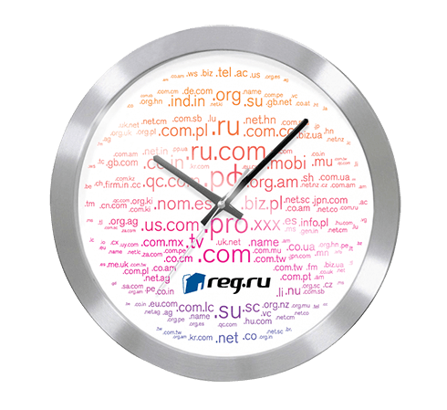 REG.RU Wall Clock