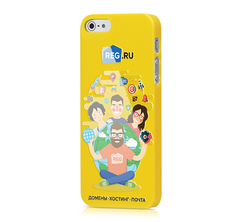 iPhone 5 Cover (yellow)