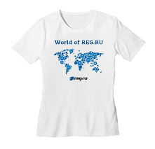 Футболка WORLD OF REG.RU