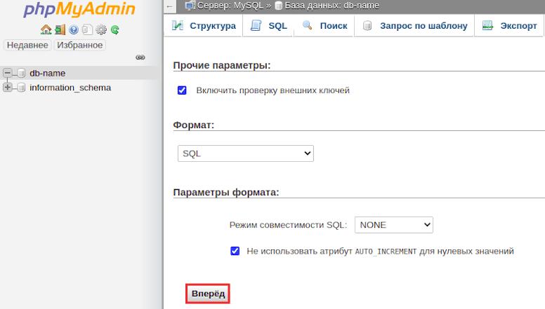 разместить сайт на облачном сервере 14