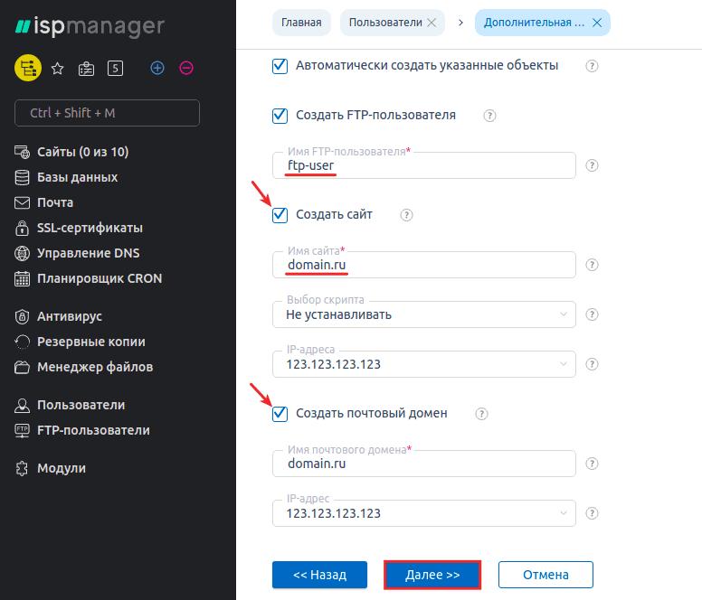 разместить сайт на облачном сервере 4