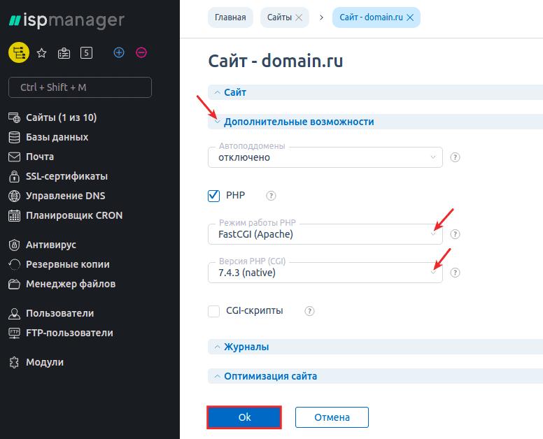 приоритетный домен 5