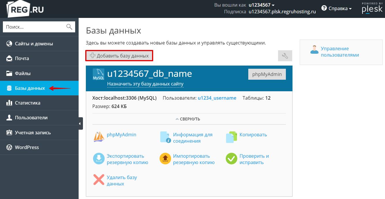 игровой украинский хостинг серверов