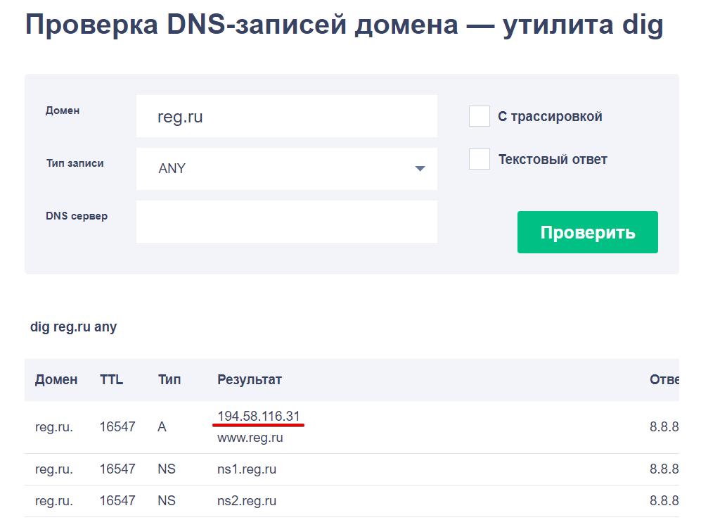 шаблон хостинг игровых серверов ucoz