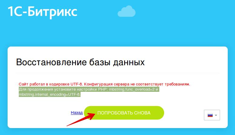 Перенос сайта на хостинг битрикс популярные хостинги в россии