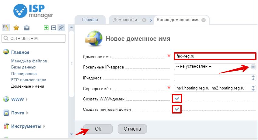 Как перенести сайт на российский хостинг хостинг vds игровых серверов