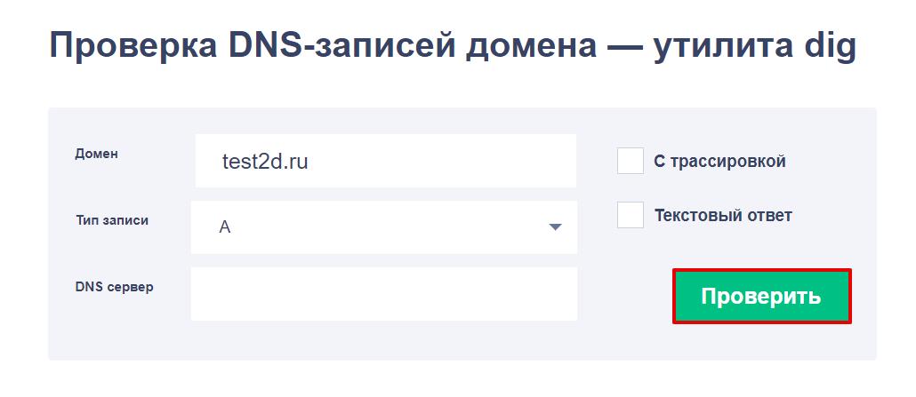 создать сервер майнкрафт бесплатно без хостинге