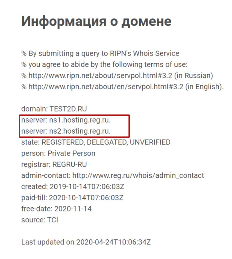 создание серверов cs на хостинге