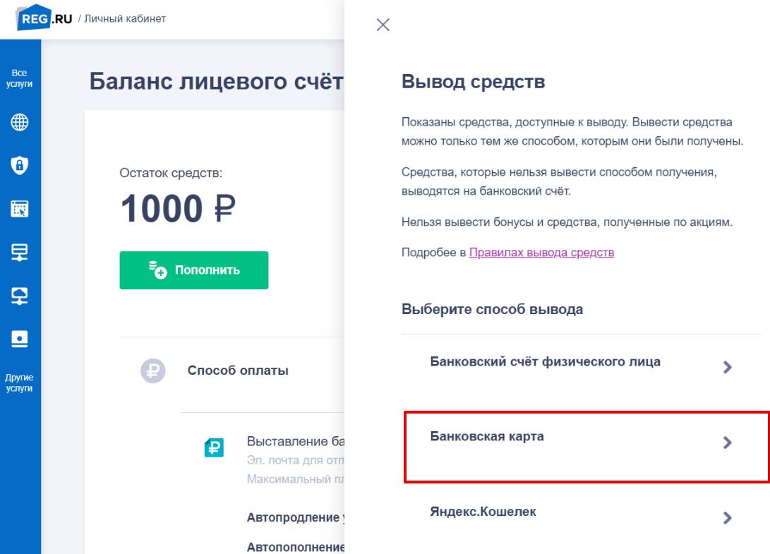 =1091x785