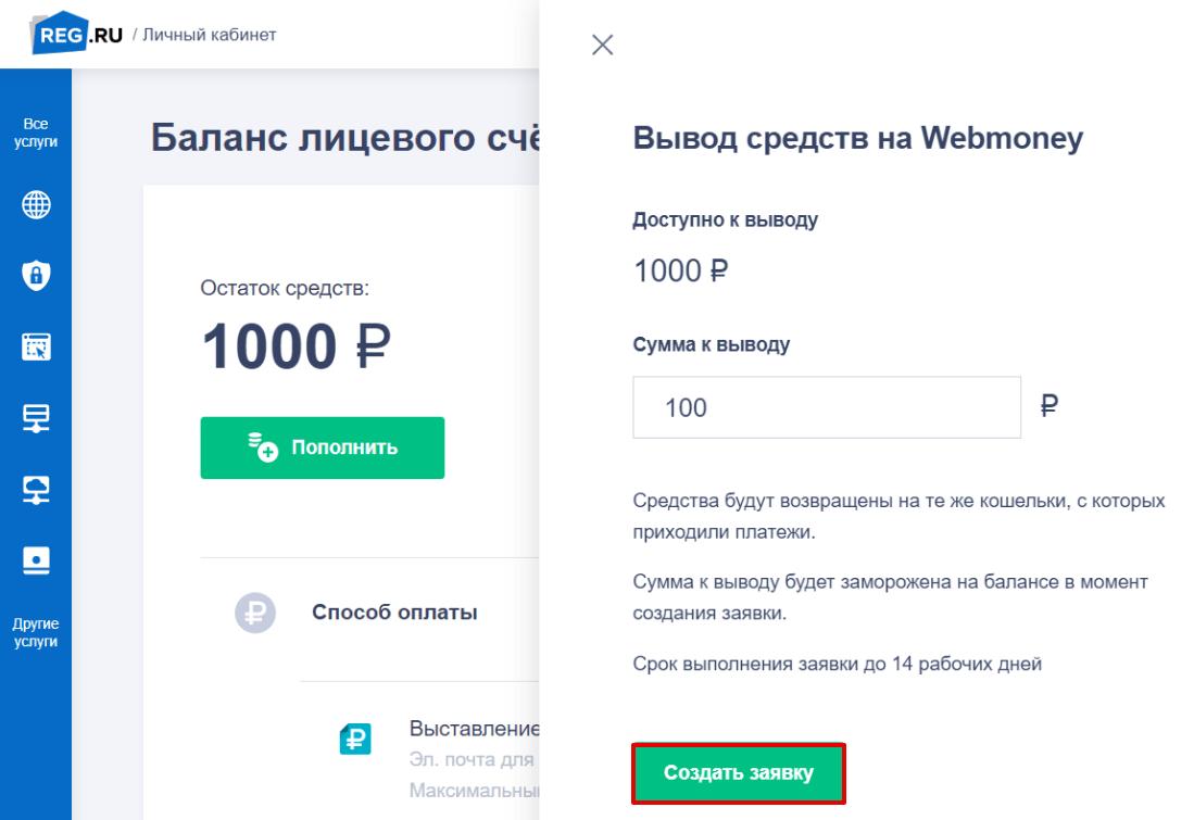 =1099x755