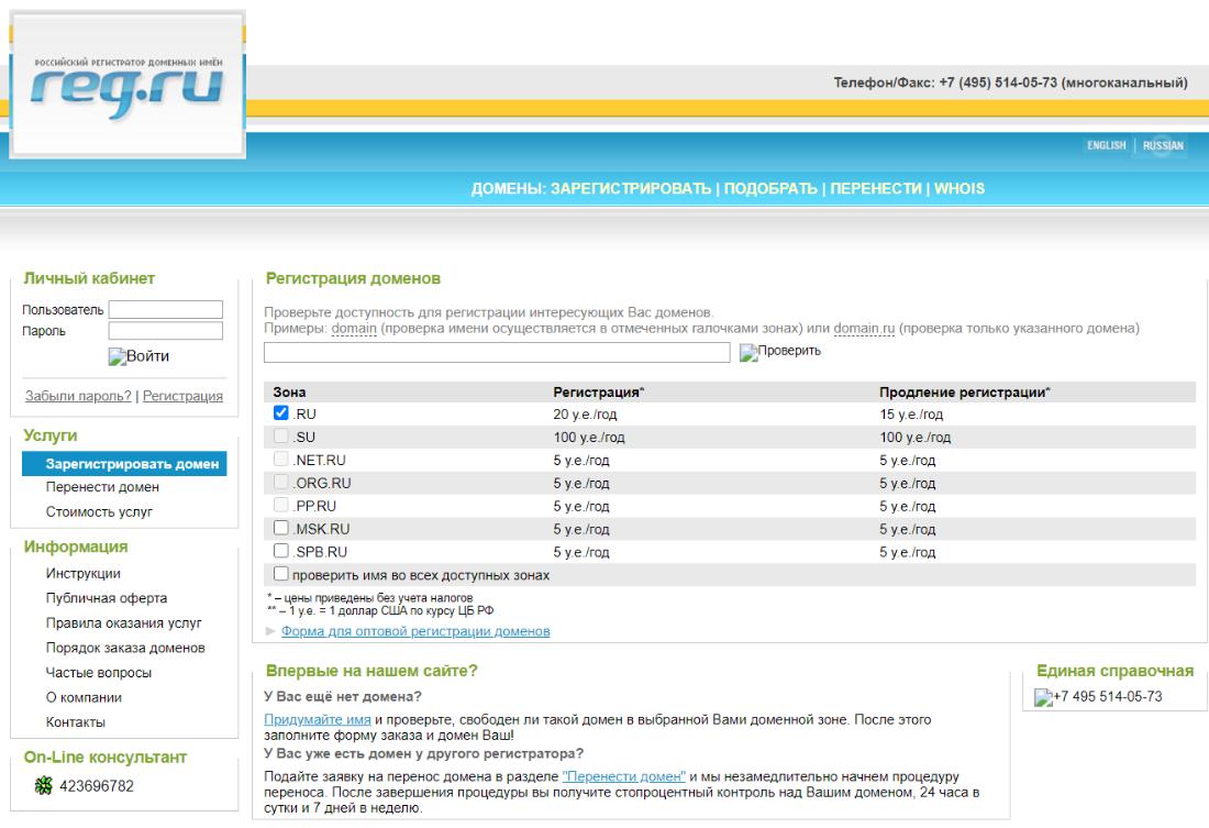 хостинг сервера unturned бесплатно