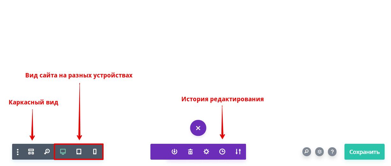 Как создать шапку или подвал 11