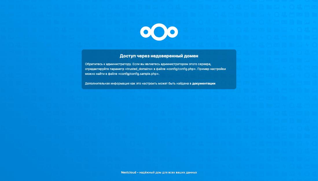 dedicated server 2014