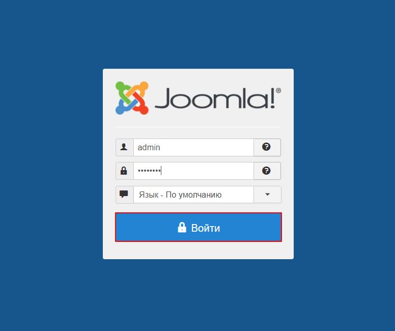 страница авторизации в joomla