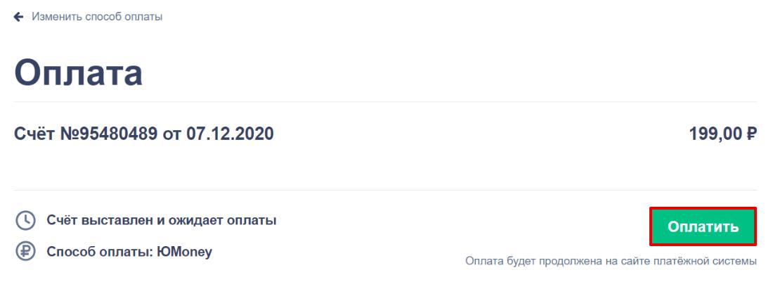 =1100x401