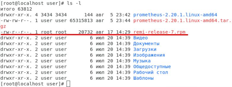 Как отключить репозиторий в CentOS 3