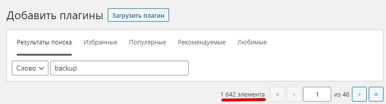 =781x211