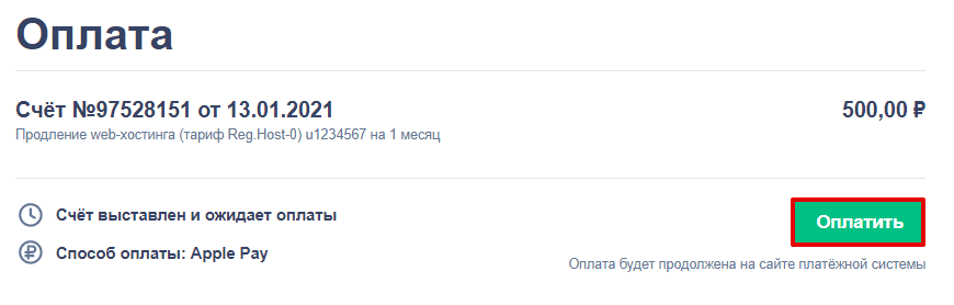 =870x278