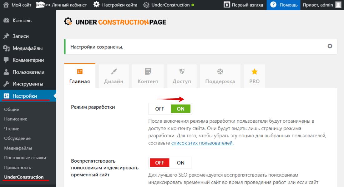 =1100x599