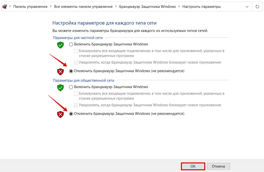 Как решить ошибку 404 7
