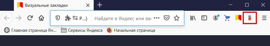 Очистить кэш в Mozilla Firefox 11