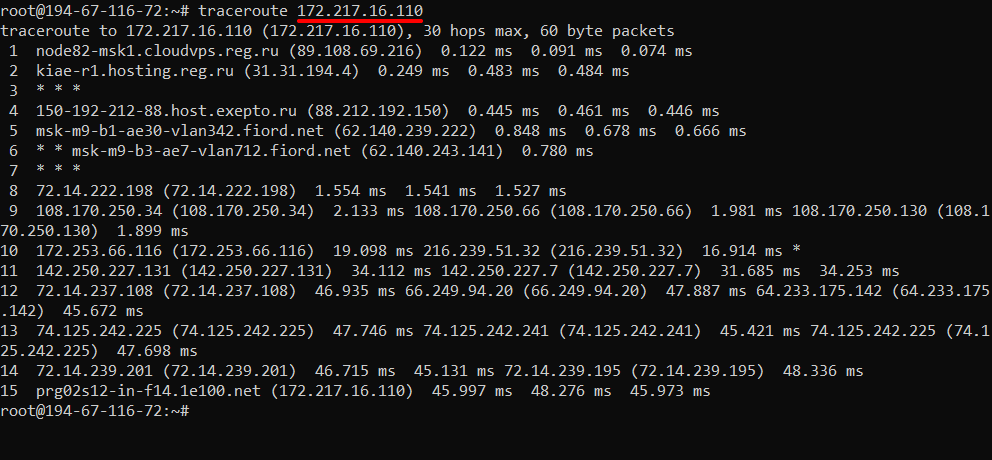 Команда Traceroute в Linux для IP-адреса
