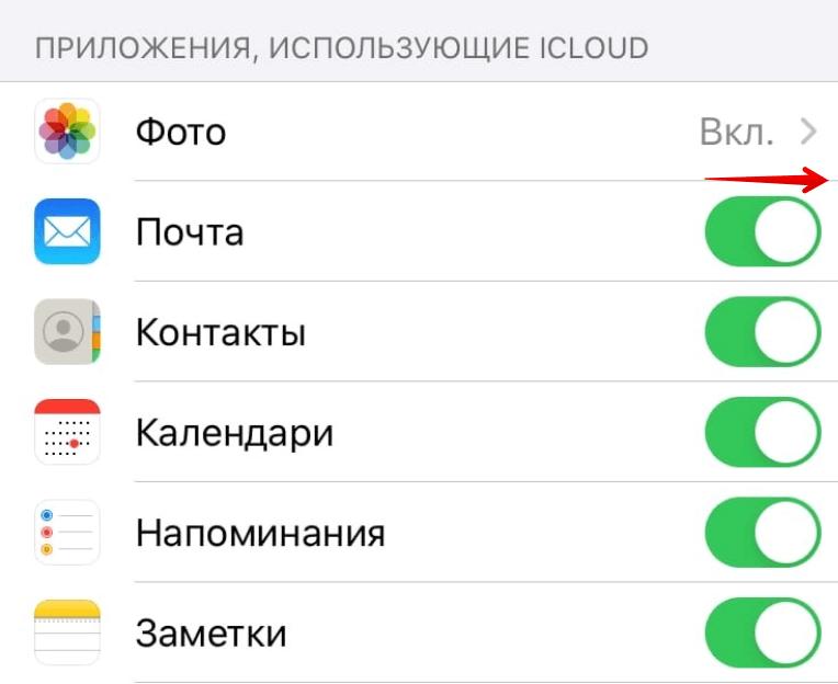 Как настроить почту на iOS 13