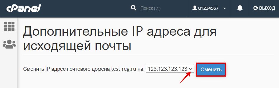 =946x301