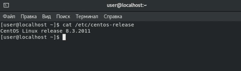 Как посмотреть версии CentOS в файле /etc/centos-release