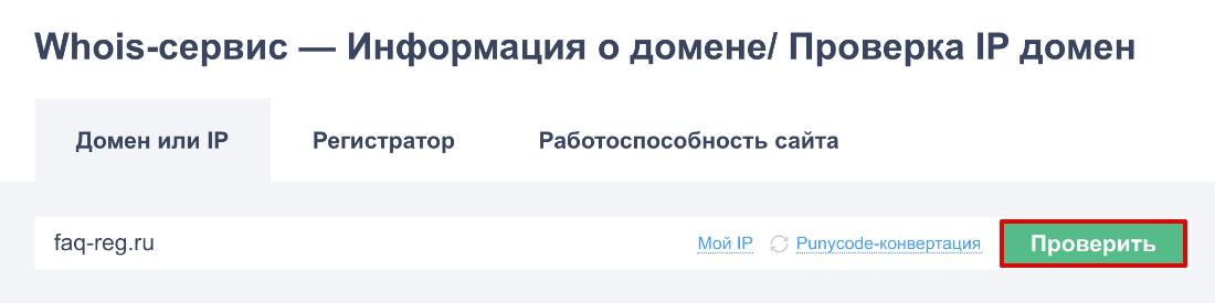 =1100x275