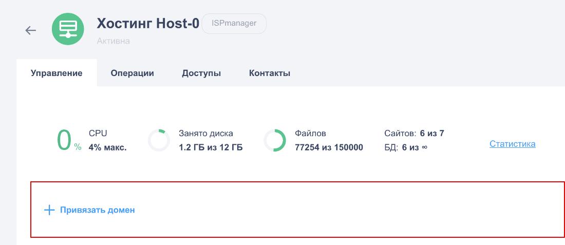 как создать свой сервер на хостинге майнкрафт