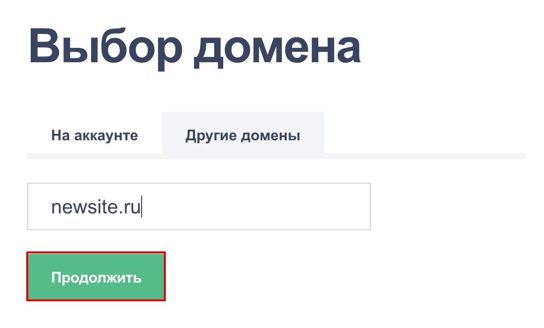 =1099x664