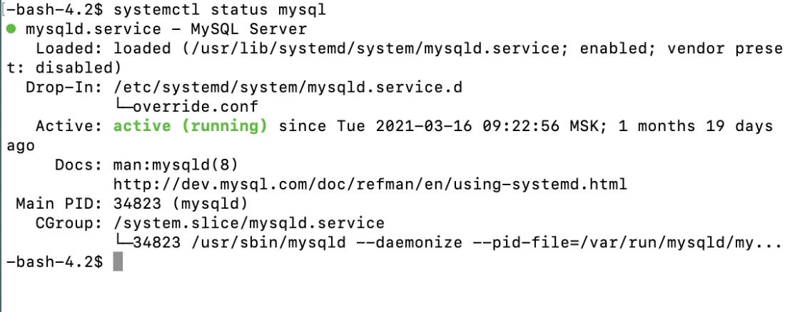 Состояние MySQL