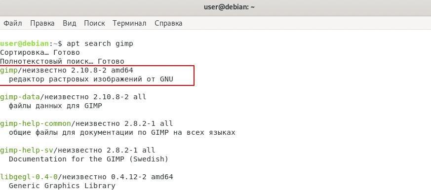 Как установить deb-пакет  1