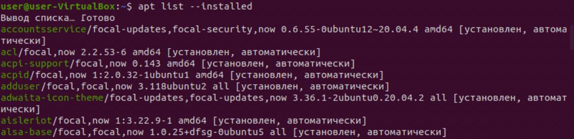 Как установить deb-пакет 3