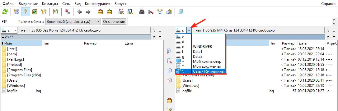 Как подключиться по SFTP с помощью плагина 1