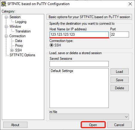 Как подключиться по SFTP с помощью плагина 4