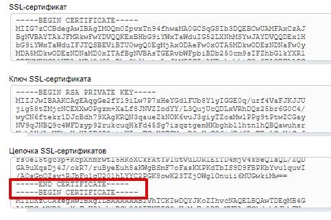 как установить ssl на vps 5