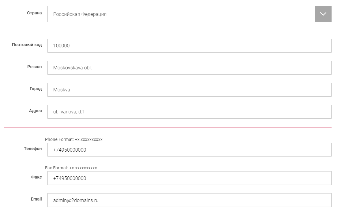 Тарифы SSl 17