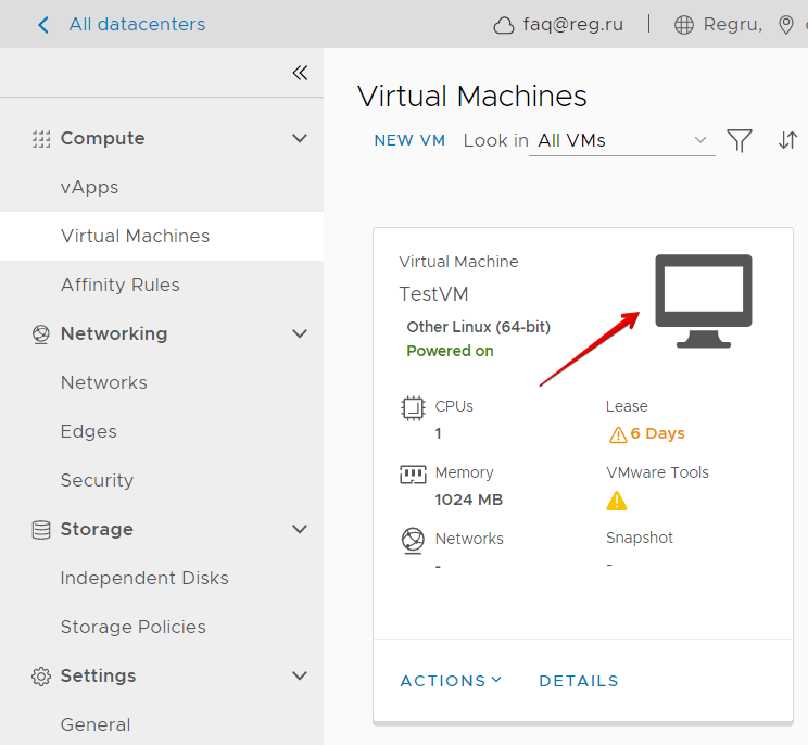 действия с виртуальный машинами 2
