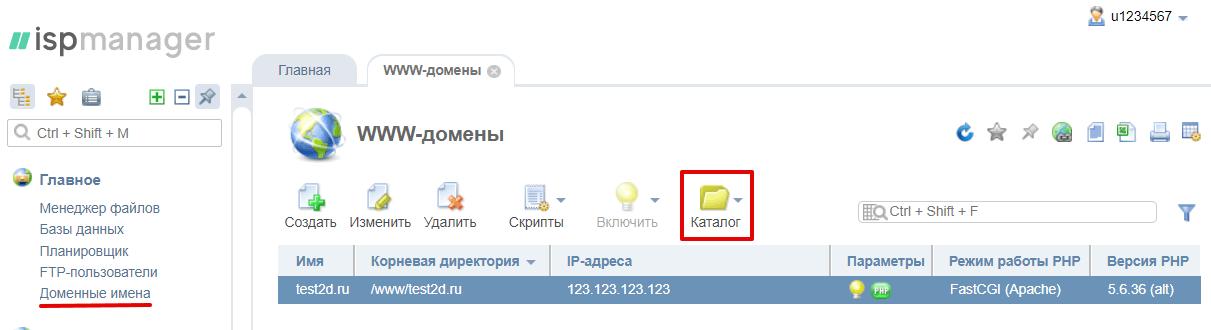 Редирект через .htaccess 1