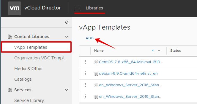vmware создать каталог 3